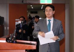 [포토]정론관 들어서는 박용진 의원