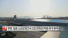 [이데일리N] 쿠팡, 일본 소프트뱅크서 2조2천500억원 추가 투자 유치 外