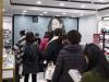 미샤, 1+1 행사로 '대박'…하루 매출 50억원 넘겨