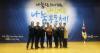 한국타이어 동그라미봉사단, 복지부장관 표창 수상