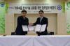 석유기술연구소, 해군과 '유류 안전관리' 업무협약