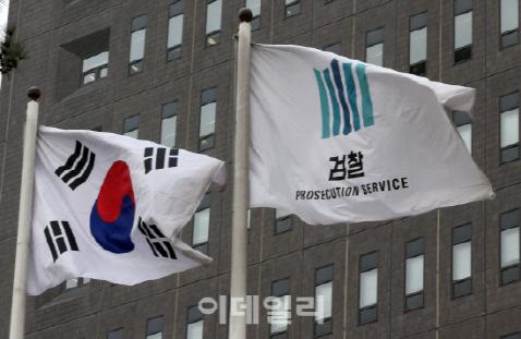 '삼바 분식회계 혐의' 서울중앙지검 특수부서 수사(상보)