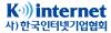 """인터넷기업협회 """"공유경제 혁신성장을 위한 정부와 국회의 결단을 촉구합니다"""""""