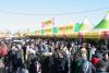 23~25일, 임진각·평화누리에서 '22회 파주장단콩축제' 열려