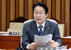 """박범계 """"지역구 불법 선거자금 사건 사과"""""""