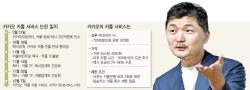 전현무-한혜진 결별설.. '1년여간의 공개 열애 마침표'