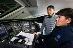 강릉선 KTX 사고복구 완료…서울행 첫 차 정상운행