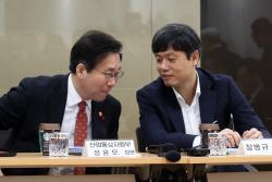 [포토]4차산업혁명위원회, '대화하는 장병규-성윤모'