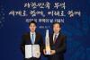 넥센타이어, '9억불 수출 탑' 수상