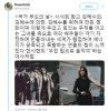12월 1주 차 트위터 화제의 키워드 '국가부도의날'