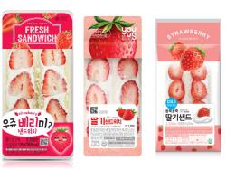 달콤한 전쟁 나선 편의점 업계…딸기 샌드위치 앞다퉈 출시