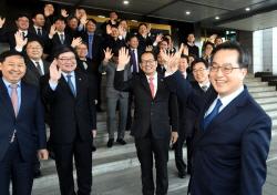 김동연 부총리 퇴임