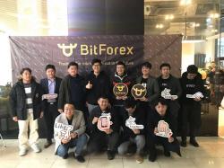 비트포렉스 거래소, 한국시장 진출후 첫 밋업 개최