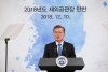 """文대통령 """"신남방·신북방정책, 외교다변화의 핵심""""(속보)"""
