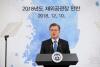 """文대통령 """"임시정부와 함께 시작한 우리 외교, 뿌리는 자주 독립정신""""(속보)"""