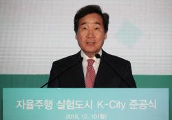 """이낙연 총리 """"자동차업계 애로 잘 알아.. 활력제고 방안 이달 발표"""""""