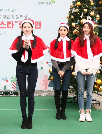 스타벅스, '소외계층 아동 위한 산타 바리스타 캠페인'