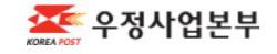 [마켓인]우본 NPL 위탁사에 파인트리·유진운용…2000억 출자