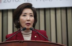 '삼수생' 나경원, 한국당 최초 '여성 원내사령탑' 올라