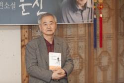 """등단 50년 윤흥길 작가 """"우리것 되찾을 순 없어도 잊지는 말아야"""""""