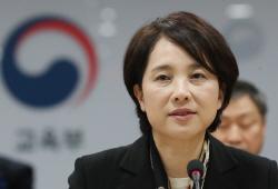 '미스터 션샤인' OST 콘서트, 2월24일 개최