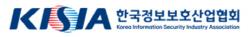 정보보호산업協, 19일 과학기술회관서 ''블록체인 컨퍼런스'' 개최