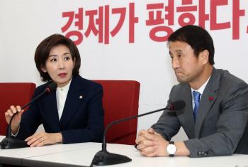 나경원 한국당 원내대표 국회 원내대표실 예방