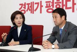 [포토]청와대 정무수석 접견한 나경원 원내대표