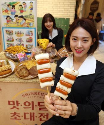신세계백화점, '맛의 달인 초대전'
