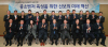 신보, 중소·벤처기업 육성 위한 '미래발전 심포지엄' 개최