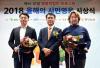 에쓰오일 '올해의 시민영웅' 16명 표창…1억4000만원 상금 전달