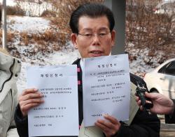 김영환 또 재정신청…'이재명 여배우 스캔들' 의혹 재검토 요구