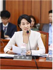 """김수민 """"청주 미술품수장보존센터 80억 등 예산확보"""""""