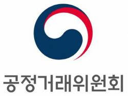 '총수 일감 몰아주기' 기준 명확히…공정위, 심사지침 제정 착수