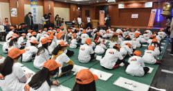 세이프키즈, 어린이 안전교육 한해 마무리 `안전골든벨` 대회 개최