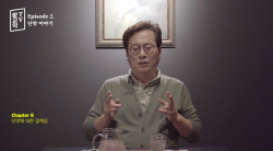 """'재벌 떡볶이 발언' 비판한 황교익, 여전히 """"떡볶이는 맛없다"""""""