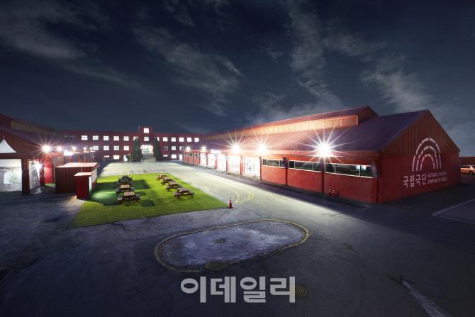 국립극단 남북 연극 교류 앞장선다…北 현대연극 소개