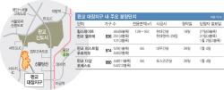 박해진 단독 화보집 매진…16일 사인&영상회 연다