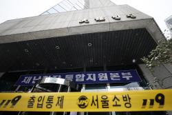대종빌딩만 위험?...서울 4채 중 한 채 40년 이상 노후건물