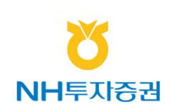 NH證, 조직개편·임원인사…WM법인영업 등 4개 본부 신설