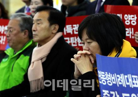 """손학규·이정미 열흘 단식에…여야 """"연동형 비례 검토"""""""