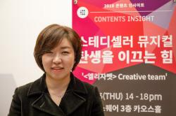 """""""손익분기점 넘긴 '웃는 남자' 이제는 해외로 나갑니다"""""""