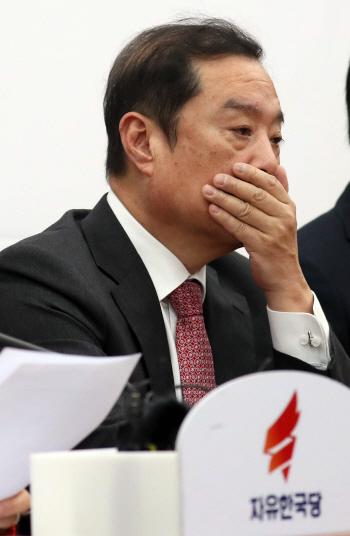자유한국당 비상대책위원회의