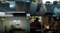 """""""TV보다 자고 콩밥 먹고 편해"""" 인천 중학생 추락사 가해자들 근황"""