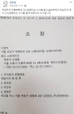 """김의성·주진우 고소한 MB...""""구치소서 '새빨간 거짓말·법적 책임' 운운"""""""