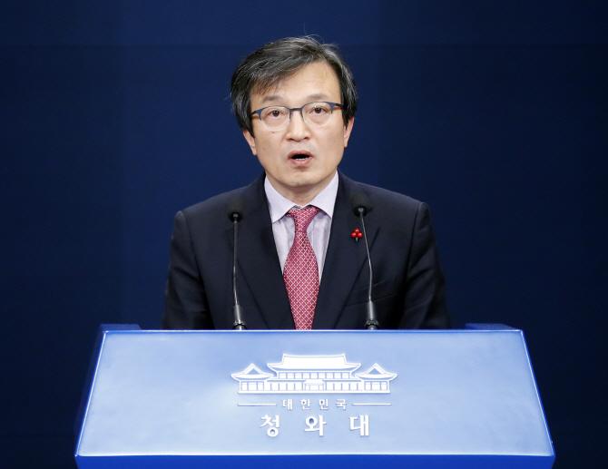 前특감반원 폭로 靑 '민간인 감찰' 논란으로 번지나