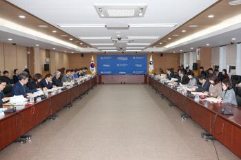 제23차 국가지식재산위원회