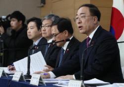 공공기관 '철밥통' 호봉제 폐지한다…직무급제 도입 본격화