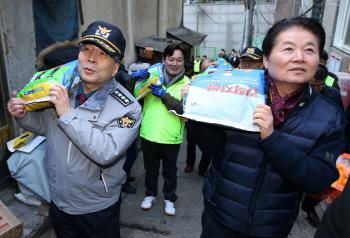 경찰청-농협, 연말 공동봉사활동