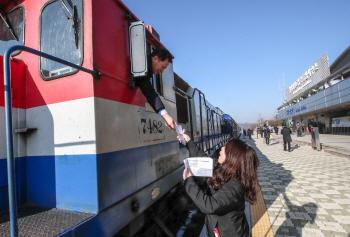 방북열차 안전점검
